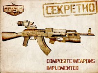 Composite weapons