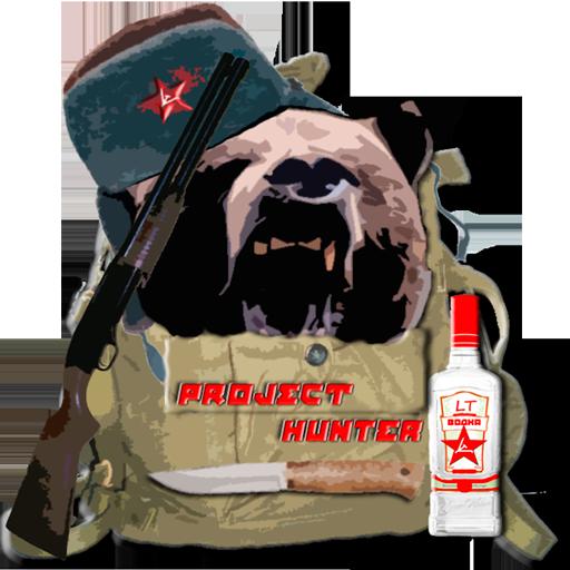 Real Russian Hunt