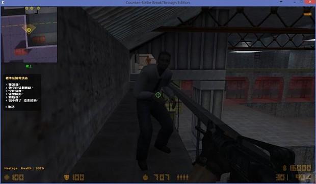 Hostage show on radar,radio font fixed.