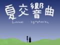 Summer Symphonies