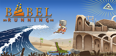 Babel Running - Screenshots