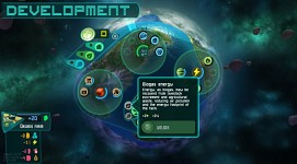 Development Panel