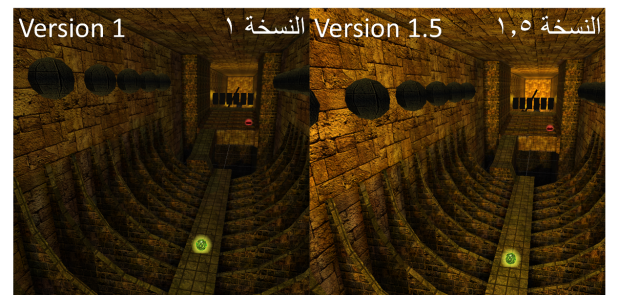 Lighting in Version 1.5