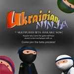 UkrainianNinja MPBeta Released