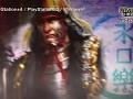 Nobunaga's Ambition: Creation w/ power up kit