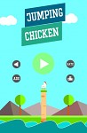 Jumping Chicken wallpapers