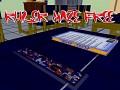 Ruler maze free