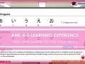 love language japanese trailer 1