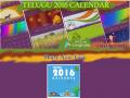 Telugu 2016 Calendar