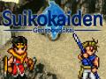 Suikokaiden Gensobudokai