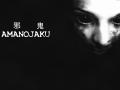 The Amanojaku