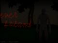 Never Island