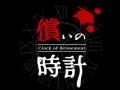Clock of Atonement