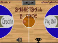 Basketball Bounce: Classic Arcade