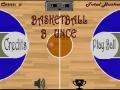 Basketball Bounce: Classic Arcade