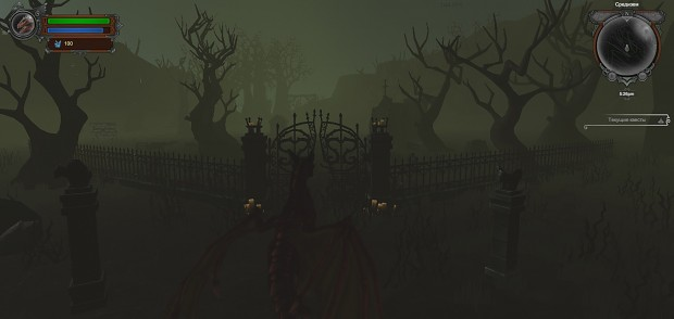 Undead location