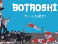 Botaoshi: Topple the Pole!