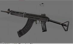RK95 Assault Rifle