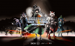 Battlefield 3: Back To Youkai Mountain