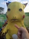 Chinese Pikachu?