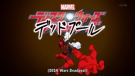 Disk Wars: Deadpool