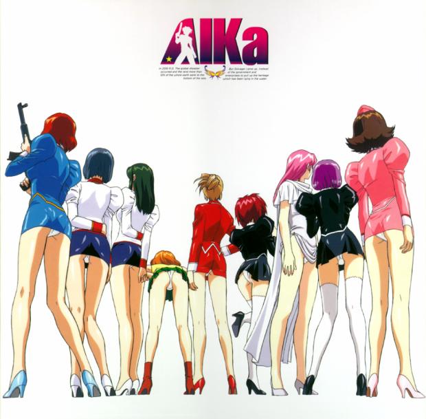 Agent Aika