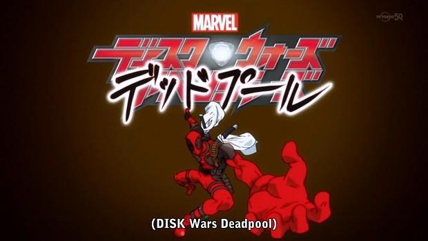 Disk Wars: Deadpool