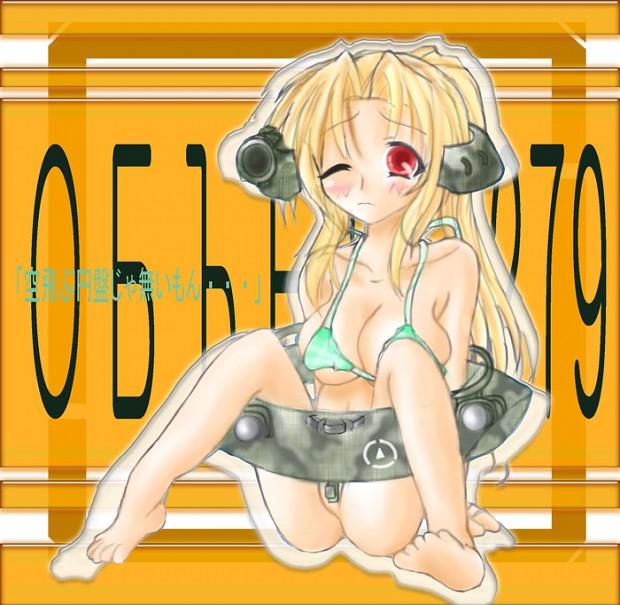 A Random Anime Girl