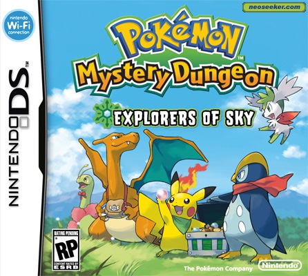 PMD sky cover