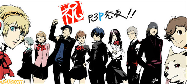 Persona 3 characters