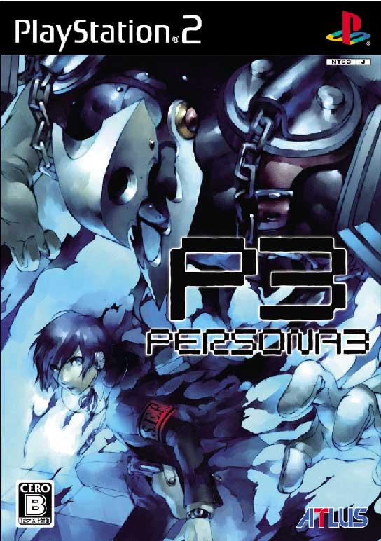 Persona 3 (Europe)