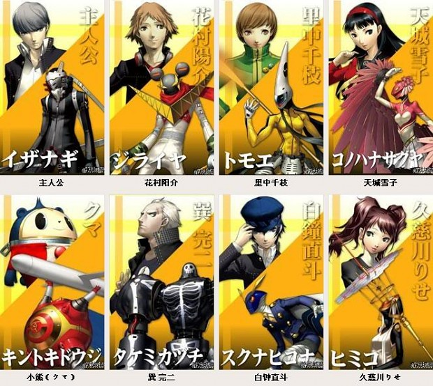 Persona 4 characters