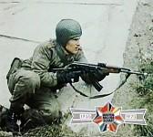 East German Paratrooper.
