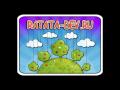 Ratata-dev.ru