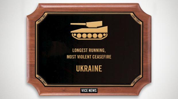 Ukraine: Still A Thing