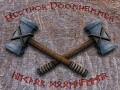 Hecthor Doomhammer Streaming Service