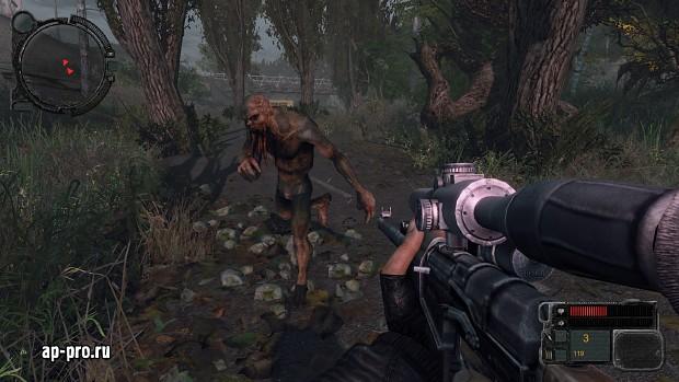 STALKER: CryZone: Sector 23 (2012)   Beta