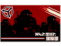 The Socialist Republic of Helghan