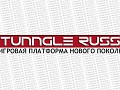 Tunngle Russia