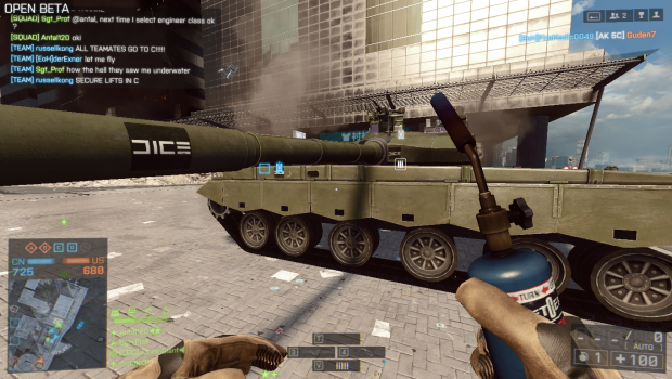 DICE tank. Only in BF4 !
