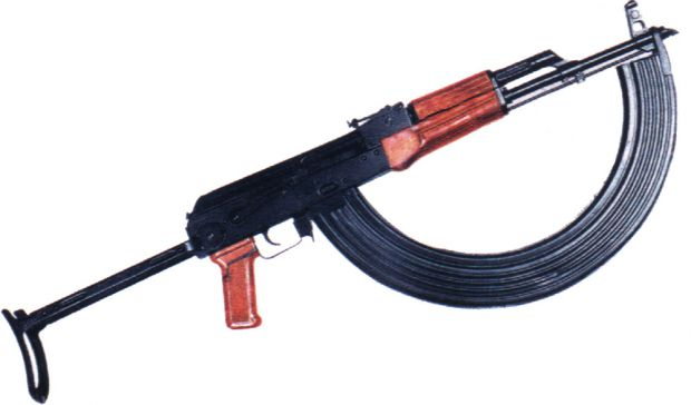 AK 47 100 round mag