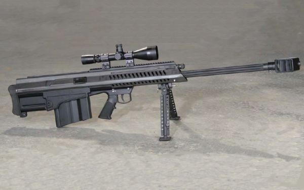 Barrett XM500 anti-material rifle