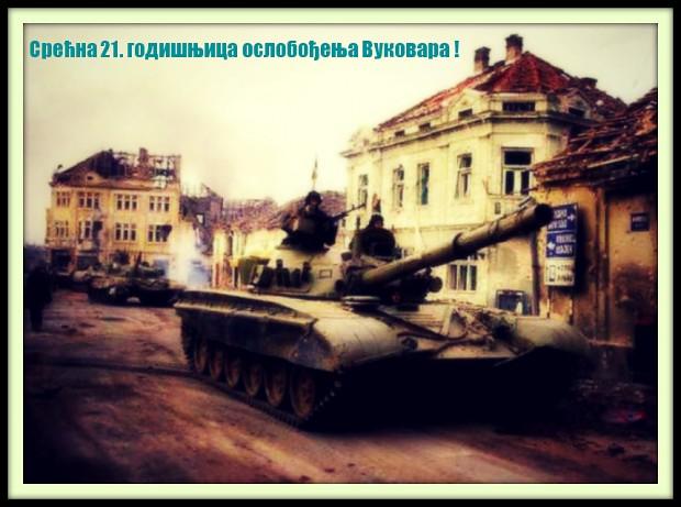 Годишњица ослобођења Вуковара