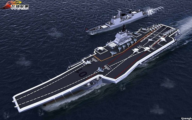 Another Chinese Aircraft carrier concept.
