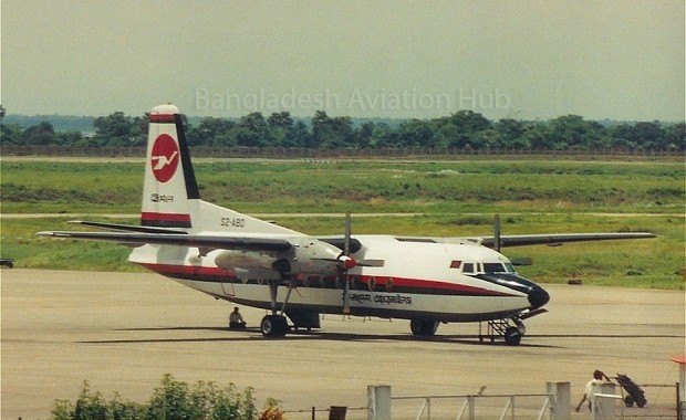 Pictures of Biman Bangladesh Airlines.