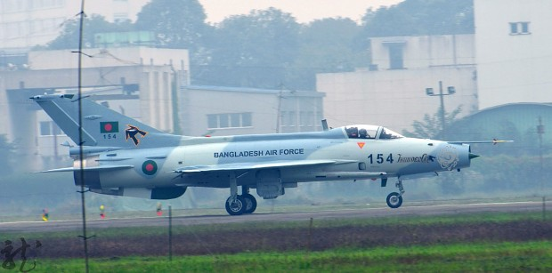 F-7BGI