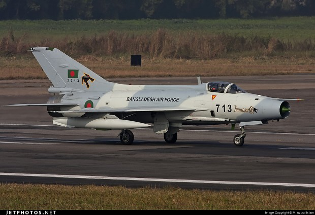 F-7BGI in Bangladesh.