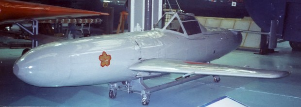 Yokosuka MXY7 Ohka (cherry blossom) rocket plane
