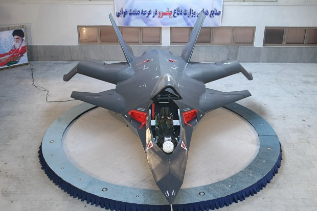 Qaher F-313 Stealth Fighter