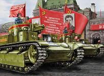 VICTORY DAY - ДЕНЬ ПОБЕДЫ!